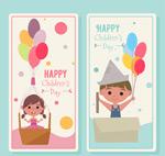 儿童节日banner