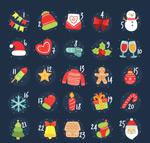 圣诞月月历图标