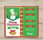 雪人圣诞节菜单