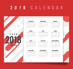 2018年狗年年历