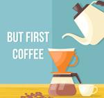 扁平化咖啡插画