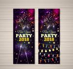新年派对banner