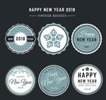 2018新年快乐徽章