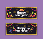 新年快乐banner