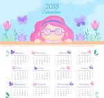 2018可爱女孩年历