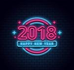 2018新年霓虹灯