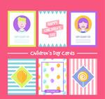 儿童节卡片