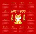 狗年年历矢量