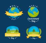 世界环境日标签