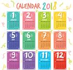 色块2018年年历