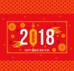 2018春节贺卡矢量