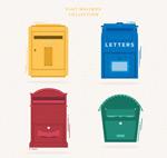 4款彩色邮筒