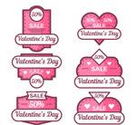 情人节销售标签