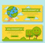 彩绘世界环境日