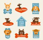 可爱狗标志矢量