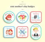 母亲节快乐徽章