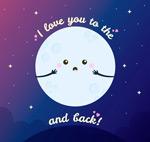 月亮爱情语录