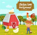 卡通养鸡场风景