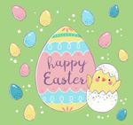 复活节彩蛋和鸡仔
