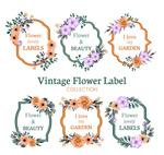 复古花卉装饰标签