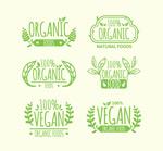 绿色有机食品标签
