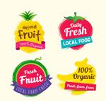 有机水果标签