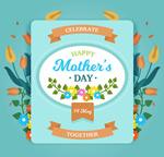 母亲节花卉祝福卡