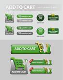 购物车图标设计