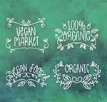 有机食品艺术字