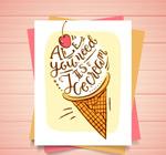 美味冰淇淋卡片