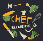 彩绘厨师用品元素