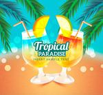 热带沙滩鸡尾酒