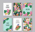 夏季热带花草卡片
