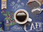 复古香浓咖啡海报