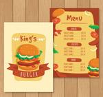 彩色汉堡王菜单