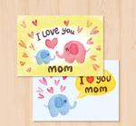 大象母亲节卡片