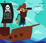 海盗船长矢量