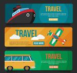 旅行工具banner