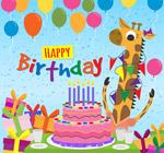卡通生日长颈鹿