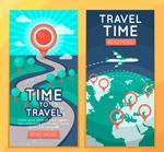 旅行时间banner
