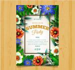 花卉夏季派对传单