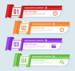 彩色商务信息图