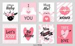 可爱情人节卡片