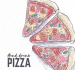 美味三角披萨矢量