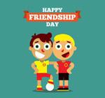 踢球友谊日