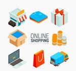 立体网上购物图标