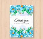 菊花感谢卡片