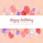 气球生日快乐卡