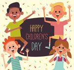 儿童节欢呼儿童