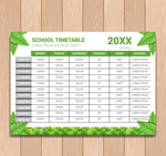 绿叶装饰课程表